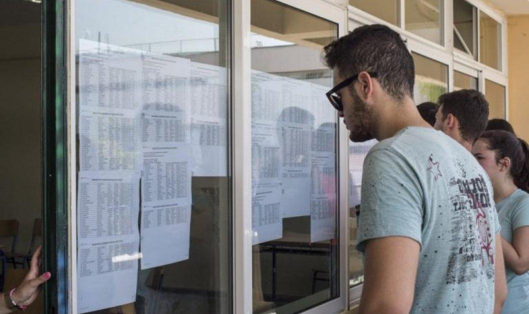 Ανακοινώθηκαν οι βαθμολογίες των Πανελλαδικών - Πότε λήγει η προθεσμία υποβολής των μηχανογραφικών - Κυρίως Φωτογραφία - Gallery - Video