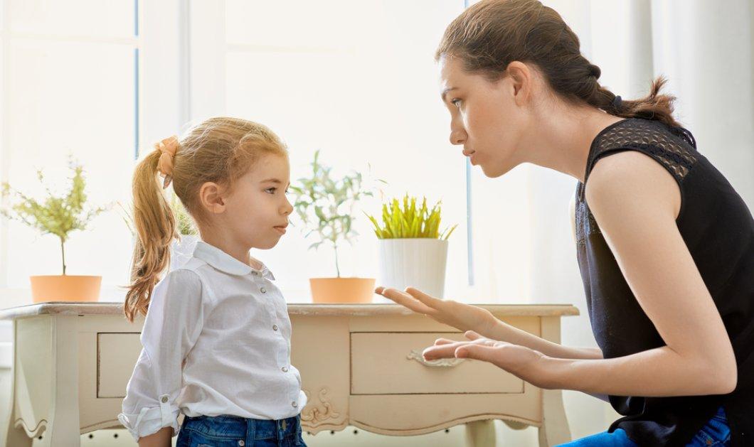Αυτός είναι ο λόγος που δεν πρέπει να πιέζετε ποτέ τα παιδιά να ζητήσουν συγγνώμη! - Κυρίως Φωτογραφία - Gallery - Video