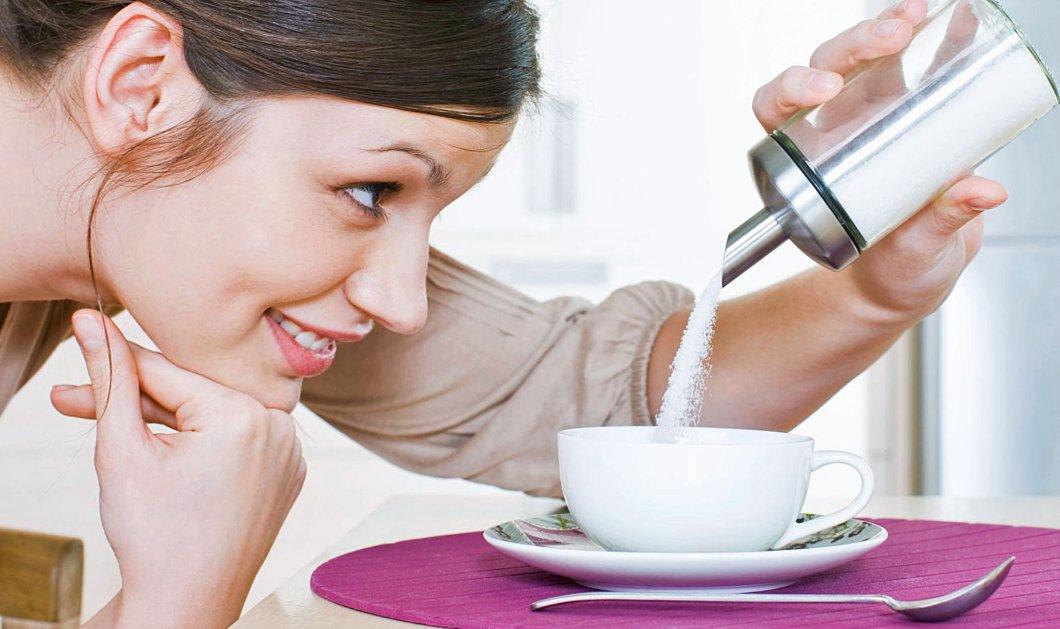 Αυτά είναι τα 3 τρόφιμα που περιέχουν κρυμμένη ζάχαρη - Ιδού λοιπόν! - Κυρίως Φωτογραφία - Gallery - Video