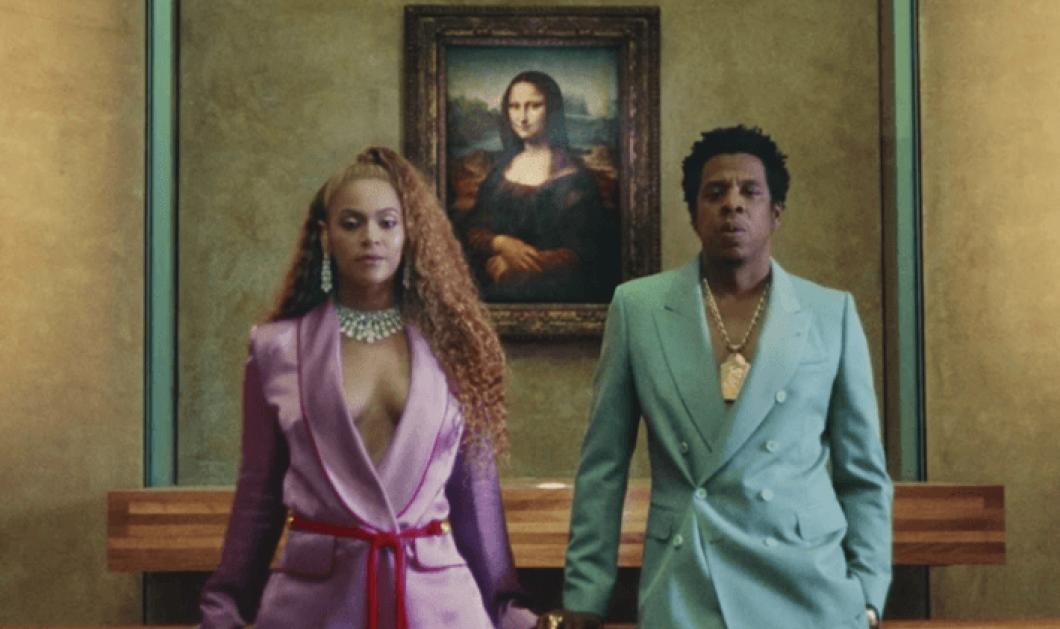Η Beyoncé πρώτη δύναμη! Πήρε άδεια και γύρισε βίντεο κλιπ μέσα στον Λούβρο, μπροστά από τη Νίκη της Σαμοθράκης και τη Μόνα Λίζα (VIDEO) - Κυρίως Φωτογραφία - Gallery - Video