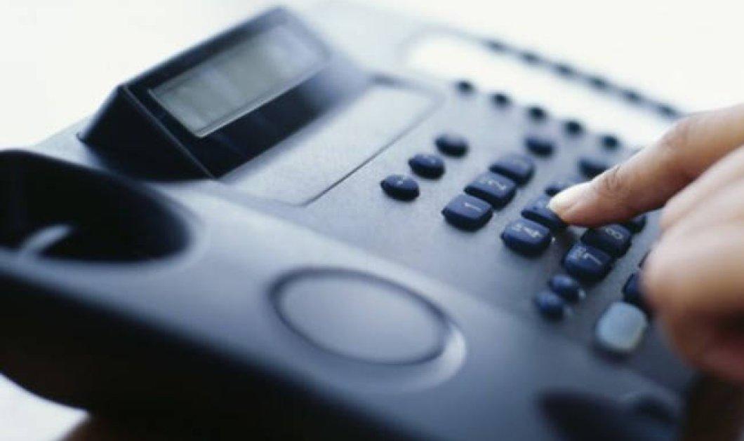 Τι αλλάζει σχετικά με τη φορητότητα αριθμών σταθερής και κινητής τηλεφωνίας - Κυρίως Φωτογραφία - Gallery - Video