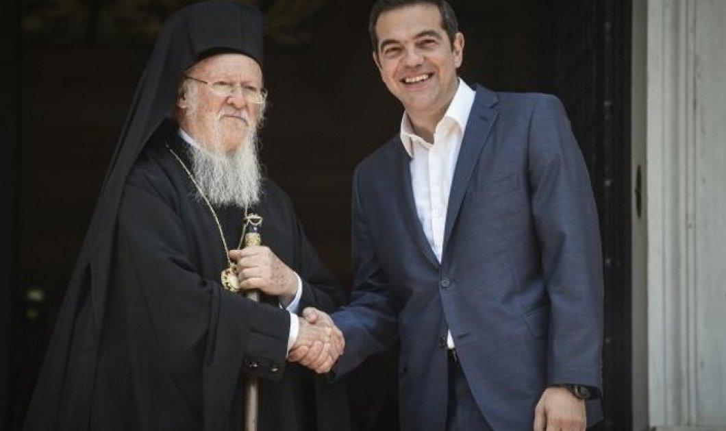 Ο Αλέξης Τσίπρας συνεχάρη τον Οικουμενικό Πατριάρχη Βαρθολομαίο για τις  προσπάθειες επίλυσης του Σκοπιανού (VIDEO 3ce48da1c51
