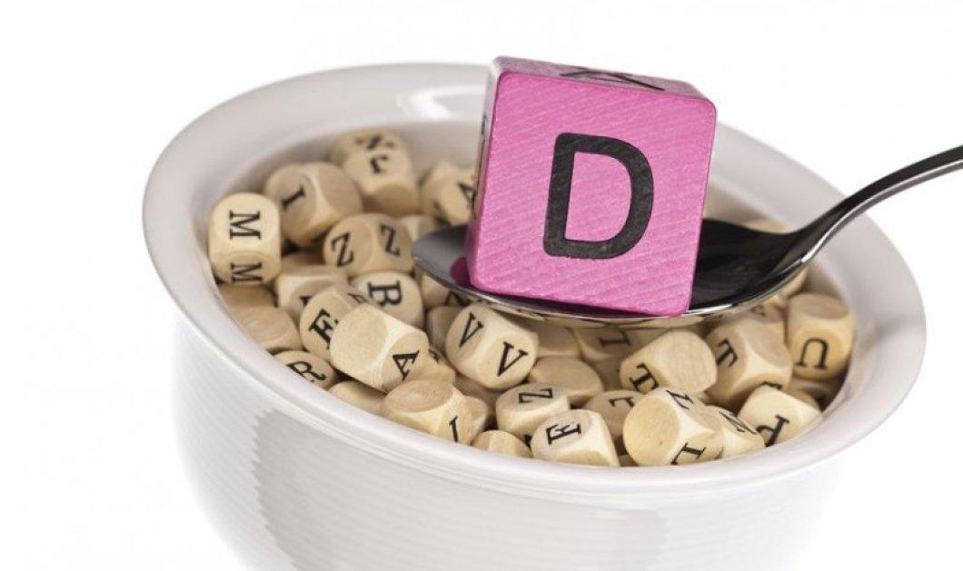 Αυτά είναι τα 15 καθημερινά συμπτώματα από την έλλειψη της βιταμίνης D - Κυρίως Φωτογραφία - Gallery - Video
