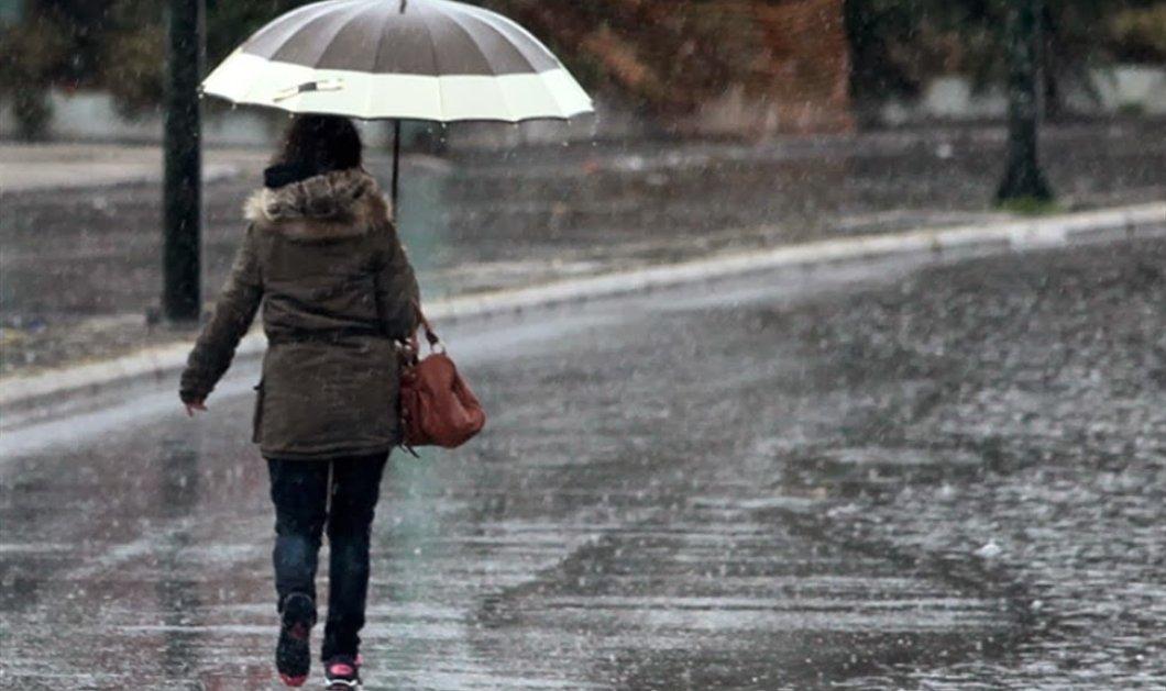 Ο «Μίνωας» αναμένεται να σαρώσει τη χώρα - Σε ποιες περιοχές θα σημειωθούν καταιγίδες - Κυρίως Φωτογραφία - Gallery - Video