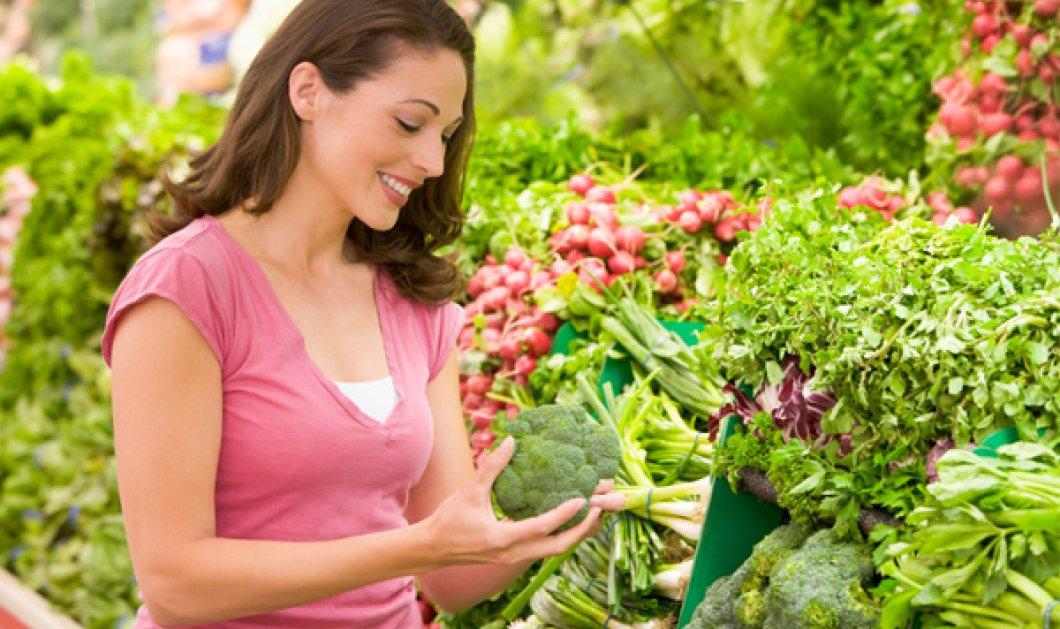 Αυτά τα 5 λαχανικά ευθύνονται για το φούσκωμα: Δείτε τι πρέπει να αποφεύγουμε  - Κυρίως Φωτογραφία - Gallery - Video