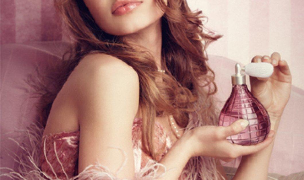 Το πιο χρήσιμο tip για να κάνετε το άρωμα σας να μυρίζει και μην κουβαλάτε ολόκληρο μπουκάλι - Κυρίως Φωτογραφία - Gallery - Video
