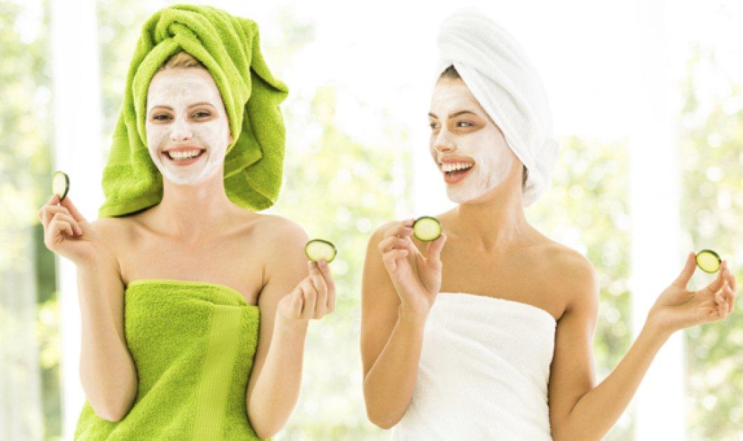 Φτιάξτε την πιο οικονομική μάσκα ομορφιάς και πείτε