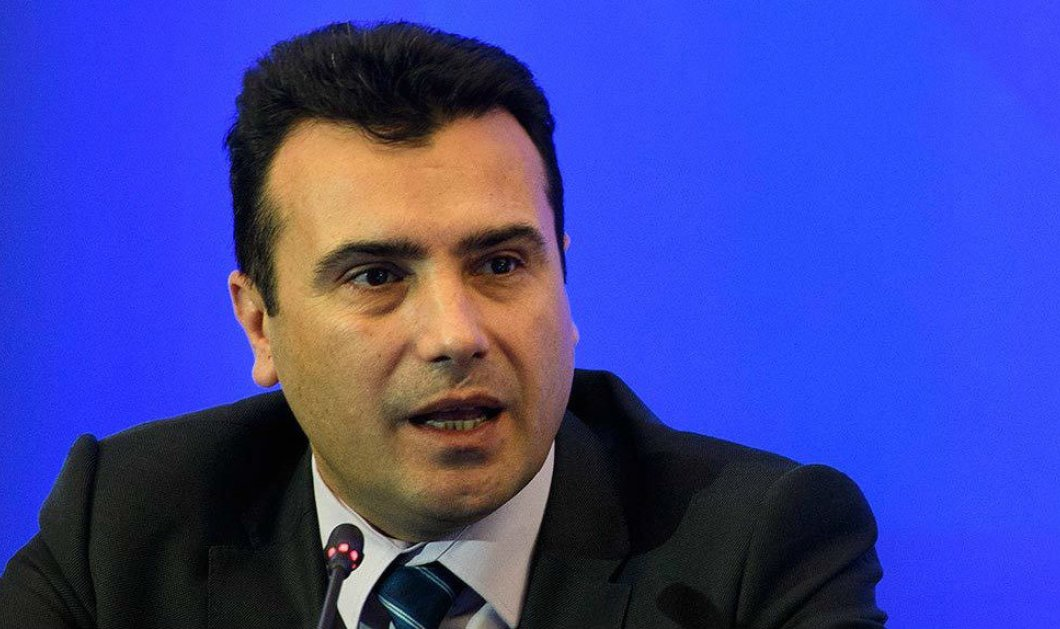 Ζάεφ: «Είμαστε στο πάρα πέντε της συμφωνίας για το ονοματολογικό» - Πότε θα τηλεφωνήσει στον Τσίπρα - Κυρίως Φωτογραφία - Gallery - Video
