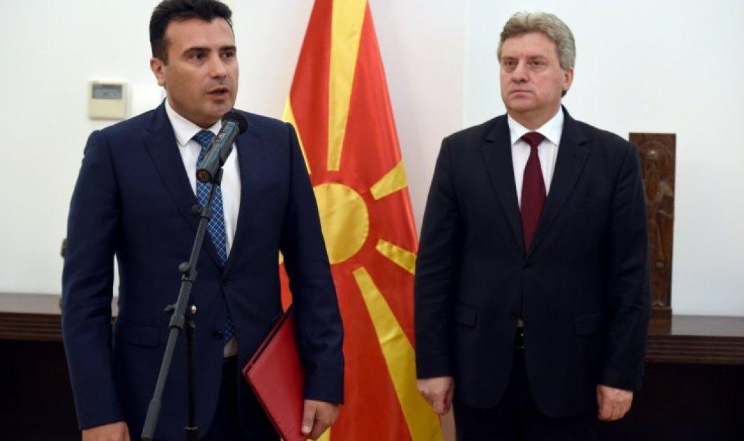 Σε πανικό τα Σκόπια: Βγήκε οργισμένος ο Πρόεδρος Ιβάνοφ από τη συνάντηση με Ζάεφ - Ντιμιτρόφ - Δεν του αρέσει η συμφωνία - Κυρίως Φωτογραφία - Gallery - Video