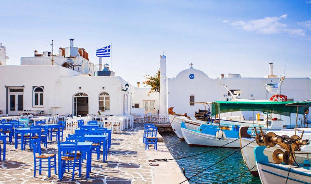 Η Πάρος πρώτη στα 10 καλύτερα νησιά της Ευρώπης! - 6 στα 10 νησιά είναι ελληνικά - Κυρίως Φωτογραφία - Gallery - Video