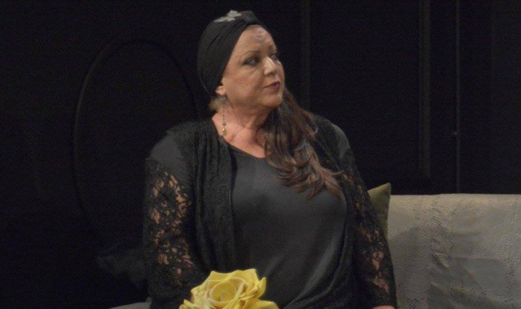 Έφυγε από τη ζωή η αγαπημένη ηθοποιός Τζέσυ Παπουτσή - Ηττήθηκε από τον καρκίνο - Κυρίως Φωτογραφία - Gallery - Video