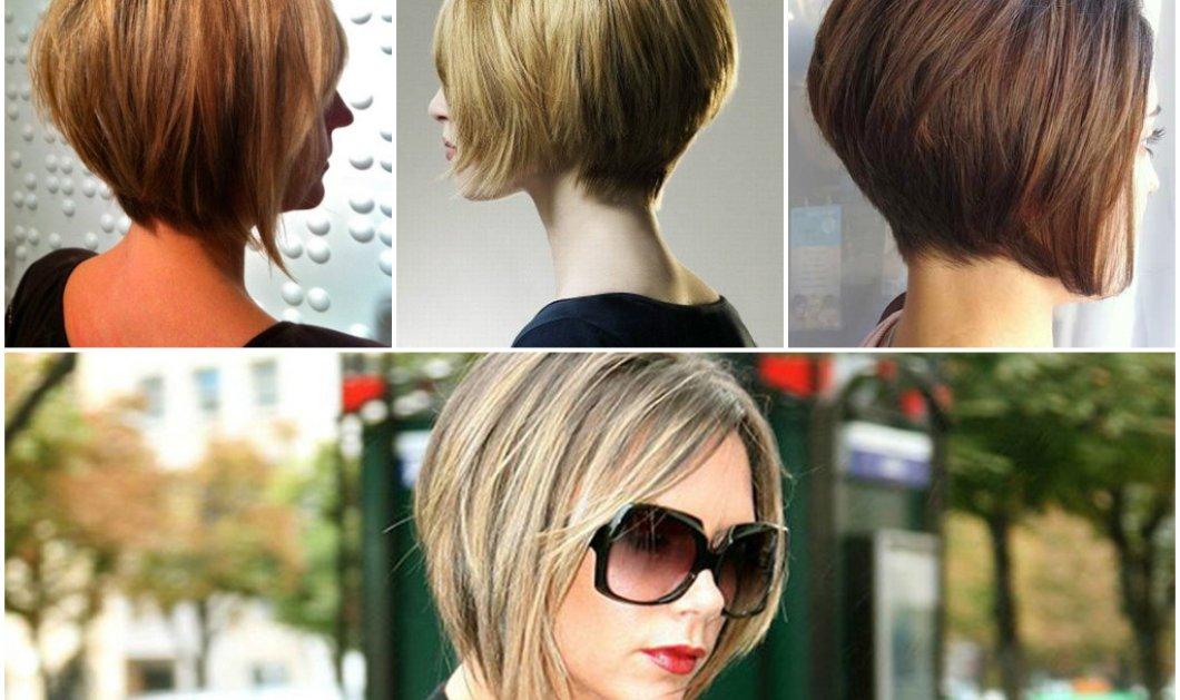 Το 2018 είναι η χρονιά του Bob Haircut: 14 διάσημες κυρίες το υιοθέτησαν, εσείς; - Κυρίως Φωτογραφία - Gallery - Video