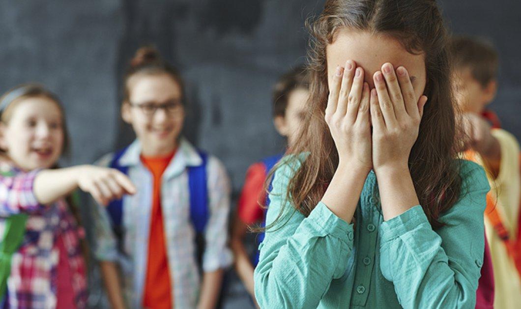 """""""Καταστρέψτε τους με κατέστρεψαν"""": Το ανατριχιαστικό μήνυμα για το bullying 6 συμμαθητών του 15χρονου αυτόχειρα - Κυρίως Φωτογραφία - Gallery - Video"""