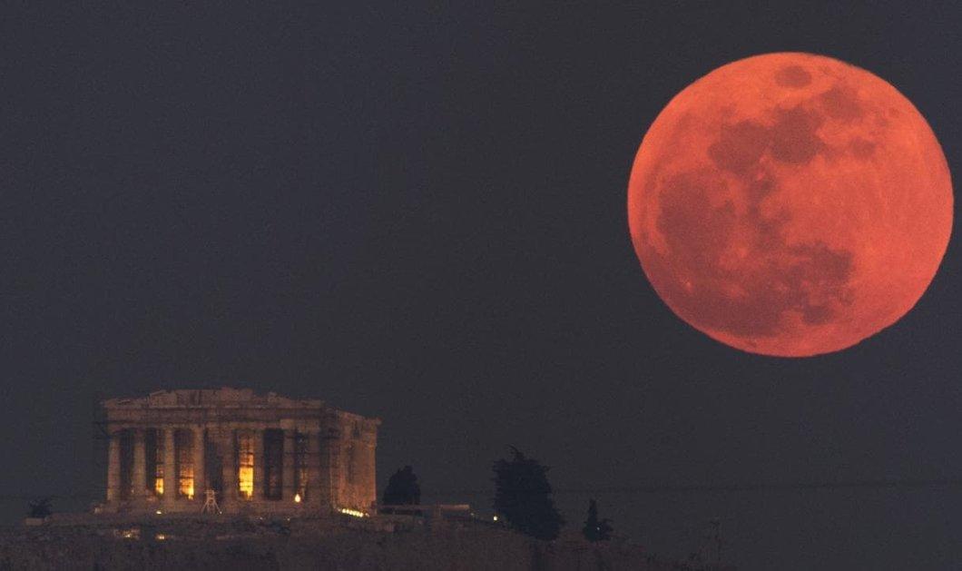 Απόψε το αναμενόμενο «ματωμένο φεγγάρι» - Η μεγαλύτερη ολική έκλειψη Σελήνης του 21ου αιώνα (Βίντεο) - Κυρίως Φωτογραφία - Gallery - Video