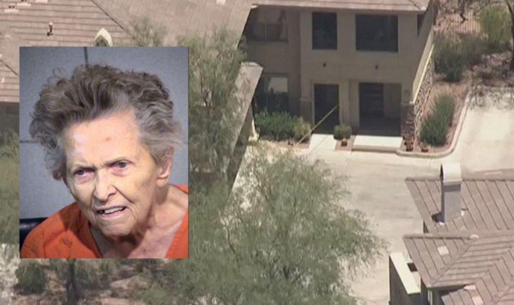 Τραγωδία στην Αριζόνα: 92χρονη πυροβόλησε με δυο πιστόλια και σκότωσε τον γιο της - Δεν ήθελε να την πάνε στο γηροκομείο (Φωτό & Βίντεο) - Κυρίως Φωτογραφία - Gallery - Video