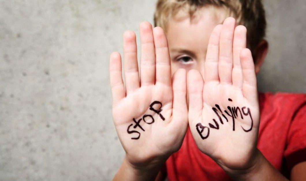 Αυτοκτονία 14χρονου: Tι λέει ο νέος νόμος για το bullying - Ποιες ποινές προβλέπει - Κυρίως Φωτογραφία - Gallery - Video