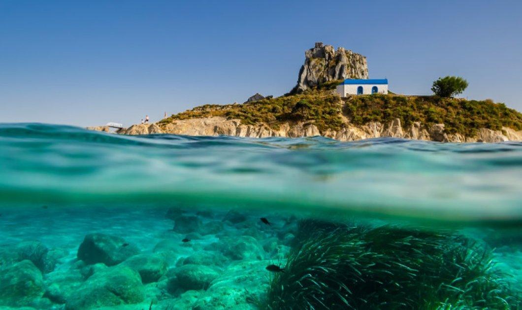 Το βίντεο της ημέρας: Κως- Το νησί του Ιπποκράτη με τις απίθανες παραλίες ικανοποιεί με άνεση & τα πιο απαιτητικά γούστα - Κυρίως Φωτογραφία - Gallery - Video