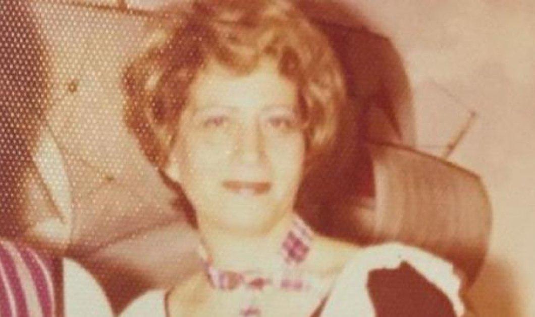 Εξιχνιάστηκε η δολοφονία της Φούλας Παπανδρέου - Συνελήφθη ένας 26χρονος - Κυρίως Φωτογραφία - Gallery - Video