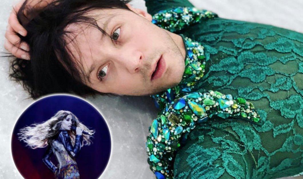 Όταν το «Fuego» συνάντησε τον... πάγο: Παγκόσμιος πρωταθλητής του καλλιτεχνικού πατινάζ προπονείται στους ρυθμούς της Ελένης Φουρέιρα (Βίντεο) - Κυρίως Φωτογραφία - Gallery - Video