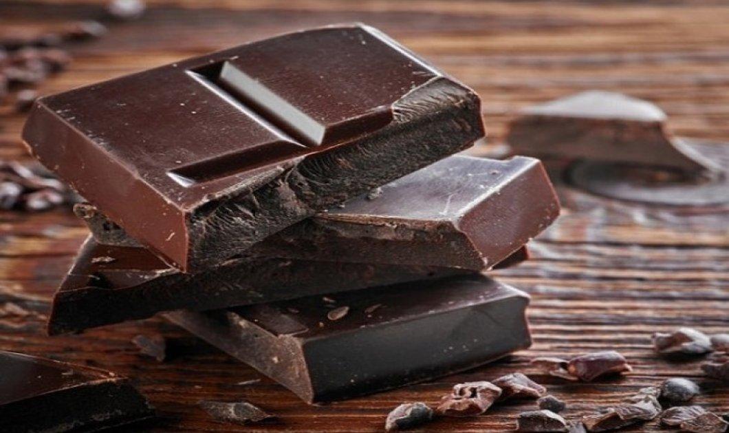 Τα αμύγδαλα κι η μαύρη σοκολάτα μπορούν να μειώσουν τον κίνδυνο στεφανιαίας νόσου - Κυρίως Φωτογραφία - Gallery - Video