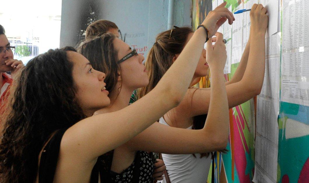 Πανελλήνιες: Πώς αναμένεται να κινηθούν οι βάσεις - Ποιες Σχολές πέφτουν και ποιες ανεβαίνουν - Ο ρόλος του Πανεπιστημίου Δυτικής Αττικής - Κυρίως Φωτογραφία - Gallery - Video