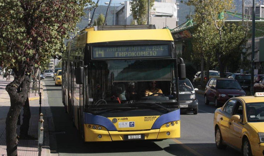 Αλλαγές από σήμερα σε λεωφορεία & τρόλεϊ- Όσα θα πρέπει να γνωρίζει το επιβατικό κοινό - Κυρίως Φωτογραφία - Gallery - Video