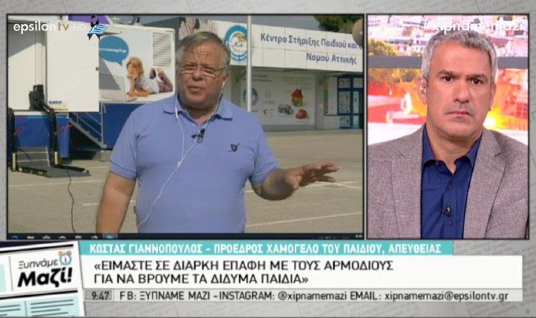 Γιαννόπουλος: Υπάρχουν κάπου δύο κοριτσάκια και δεν βγαίνει κανείς να πει κάτι; Αυτό είναι το ερώτημα -(Βίντεο) - Κυρίως Φωτογραφία - Gallery - Video