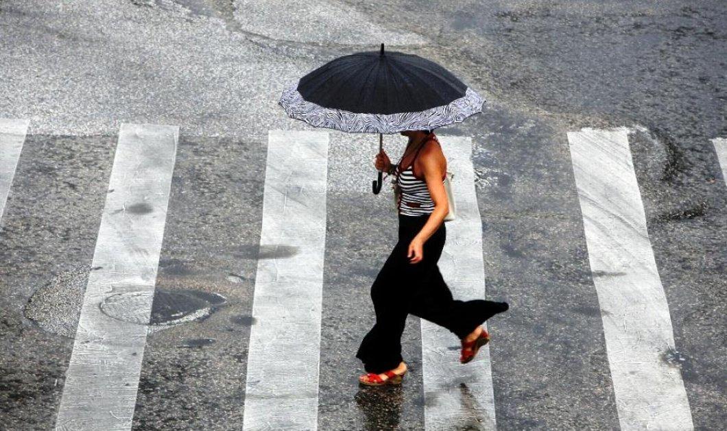 Ο καιρός χαλάει από αύριο: Βροχές και καταιγίδες σε όλη τη χώρα - Πότε θα επηρεαστεί η κάθε περιοχή - Κυρίως Φωτογραφία - Gallery - Video