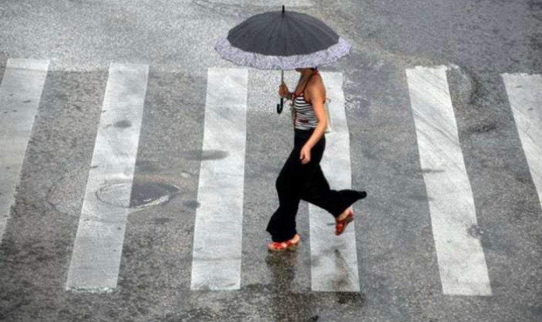 Πάρτε ομπρέλα: Από τον καύσωνα και τους 40 βαθμούς στις βροχές και στις καταιγίδες - Κυρίως Φωτογραφία - Gallery - Video