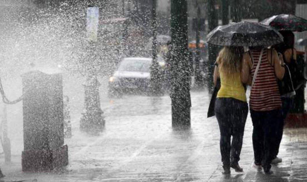 Έκτακτο δελτίο επιδείνωσης καιρού - Βροχές και καταιγίδες μέχρι και Τρίτη - Κυρίως Φωτογραφία - Gallery - Video