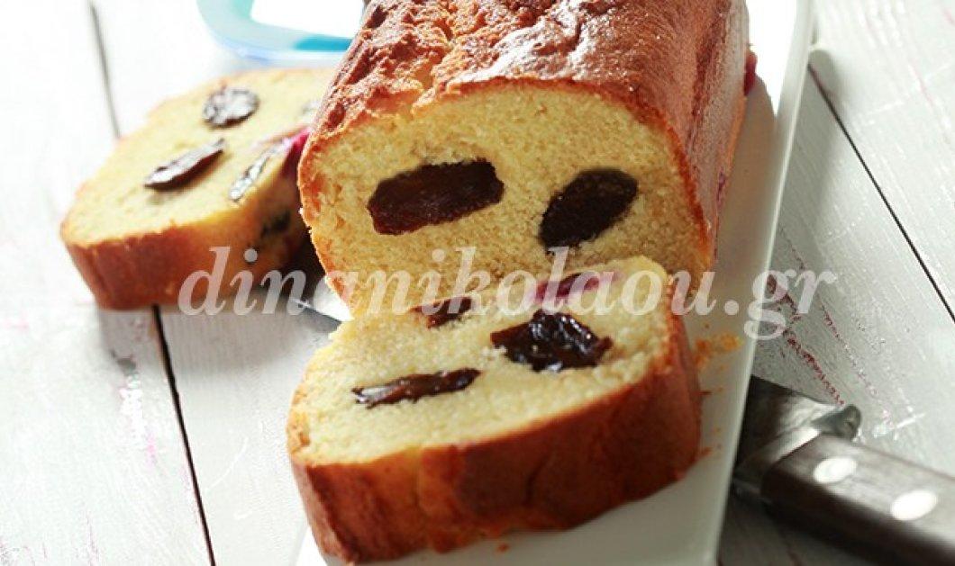 Η Ντίνα Νικολάου προτείνει για γλυκό μετά το μεσημεριανό: Κέικ με φρέσκα και ξερά δαμάσκηνα  - Κυρίως Φωτογραφία - Gallery - Video