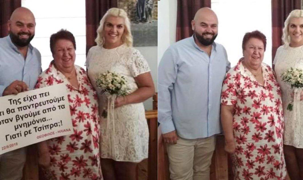 Ο Θεόφιλος υποσχέθηκε να παντρευτεί το κορίτσι του όταν βγούμε από τα μνημόνια -Τι του ευχήθηκε o ίδιος ο Τσίπρας  - Κυρίως Φωτογραφία - Gallery - Video
