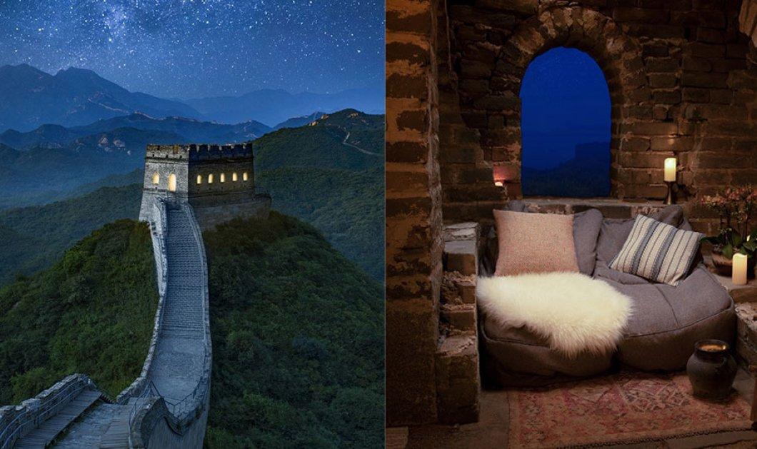 Airnbnb: Νοικιάστε σουίτα μέσα στο Σινικό Τείχος , δειπνήστε γκουρμέ με κεριά σε θέα 360° - Κυρίως Φωτογραφία - Gallery - Video