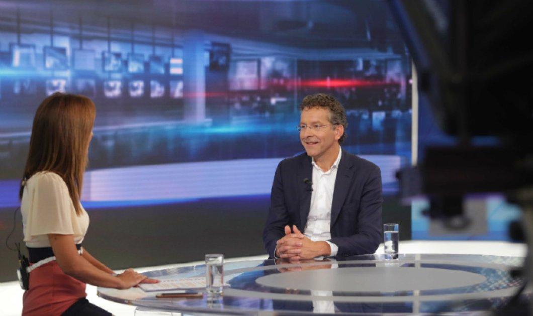 Τι είπε ο Ντάισελμπλουμ στον Ant1: Τι εννοούσε ο Σόιμπλε όταν έλεγε να βγει η Ελλάδα από την ΕΕ - Ο Βαρουφάκης με παρακαλούσε στο ασανσέρ - Κυρίως Φωτογραφία - Gallery - Video