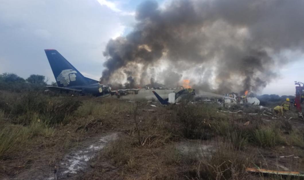 Μεξικό: Συνετρίβη αεροπλάνο με 103 επιβάτες λίγο μετά την απογείωσή του - Όλοι ζωντανοί (Φωτό) - Κυρίως Φωτογραφία - Gallery - Video