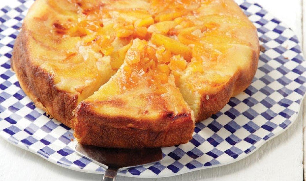 Υπέροχη αναποδογυριστή και μοσχομυριστή πίτα με ροδάκινα και βερίκοκα από την Αργυρώ Μπαρμπαρίγου  - Κυρίως Φωτογραφία - Gallery - Video