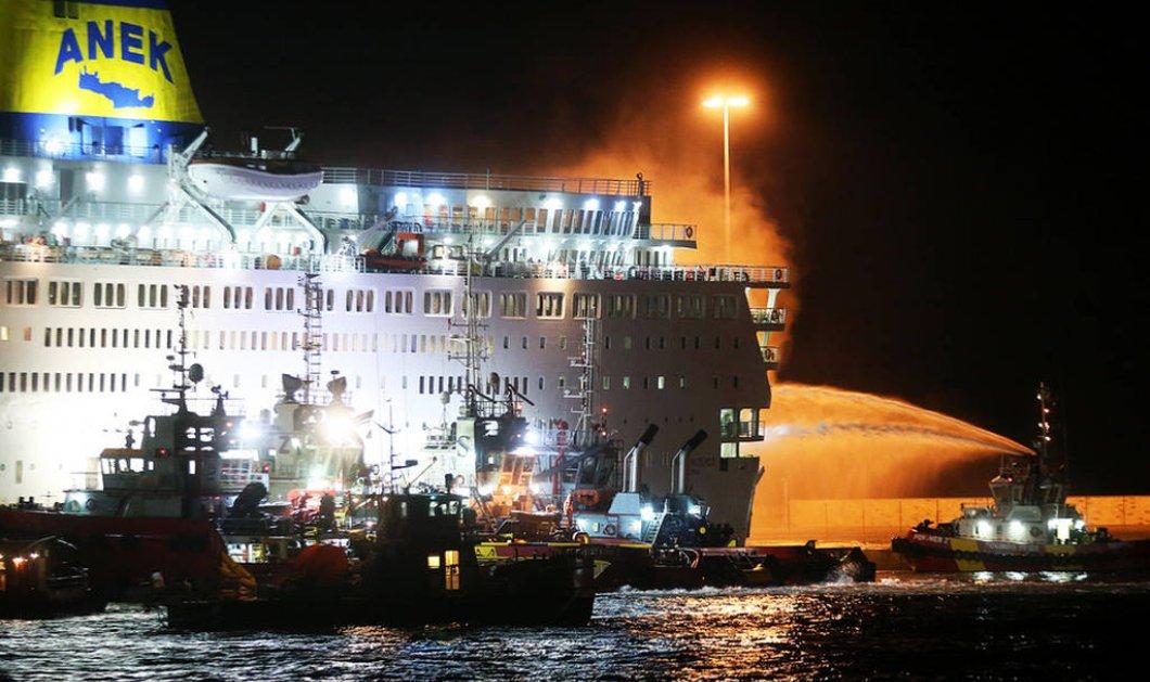Φωτό και βίντεο από τη φωτιά στο πλοίο «Ελευθέριος Βενιζέλος»: Οι 875 επιβάτες αποβιβάστηκαν με ασφάλεια - Κυρίως Φωτογραφία - Gallery - Video