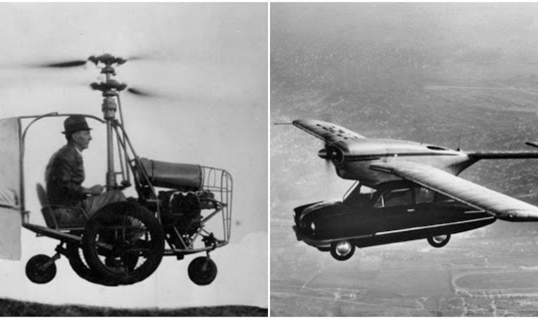 Vintage φωτό: 12 τρελουτσικα ιπτάμενα αυτοκίνητα που πράγματι υπήρχαν στις δεκαετίες 40'-50'-60' - Κυρίως Φωτογραφία - Gallery - Video