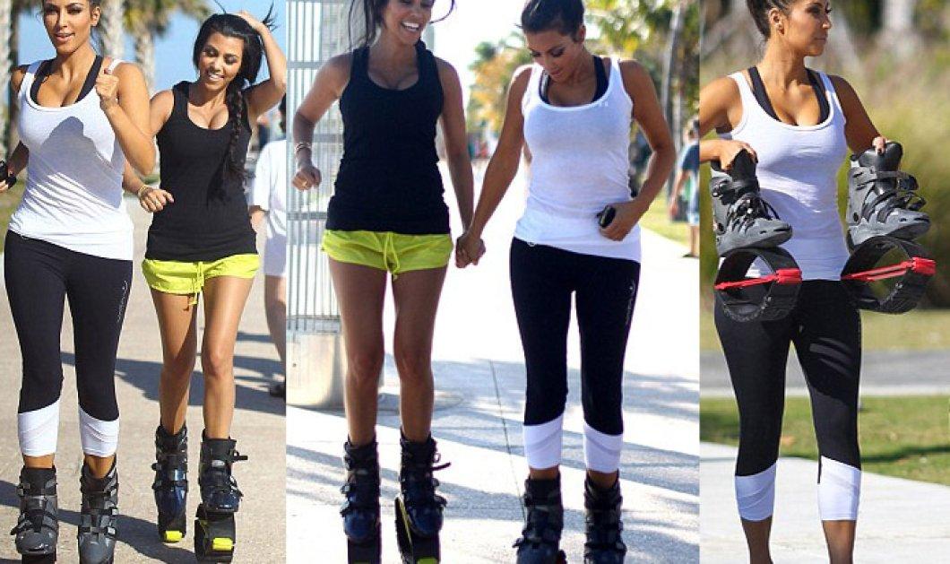 Τι είναι το Kangoo που έχει ξετρελάνει την Cameron Diaz, της αδερφές Kardashian και άλλες celebrities - Μια fitness εμμονή (Βίντεο) - Κυρίως Φωτογραφία - Gallery - Video