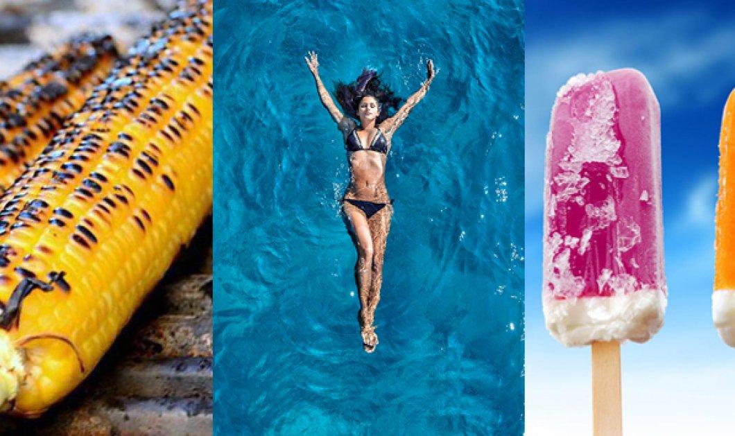 H Κατερίνα Τσεμπρλίδου η εξπέρ της θετικότητας : 62 πράγματα που μας φέρνουν ευτυχία τον Αύγουστο! - Κυρίως Φωτογραφία - Gallery - Video