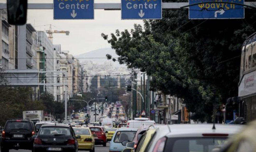 Πανικός στην Αττική με την διακοπή ρεύματος - Μπλακ άουτ στην πρωτεύουσα - Κυρίως Φωτογραφία - Gallery - Video