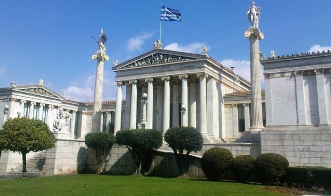 Good news: Τρία ελληνικά Πανεπιστήμια είναι μεταξύ των καλύτερων στον κόσμο - Δείτε ποια είναι - Κυρίως Φωτογραφία - Gallery - Video