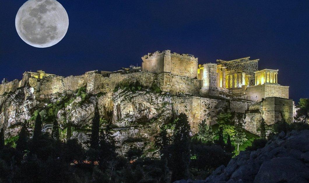 Έχει Πανσέληνο απόψε κι είναι ωραία: Ανοιχτά τα μουσεία κι οι αρχαιολογικοί χώροι - Κυρίως Φωτογραφία - Gallery - Video