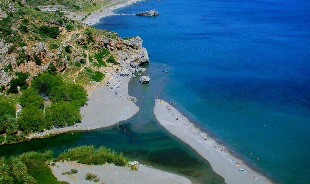 Ηθοποιός γιορτάζει τα 30α της γενέθλια με μπάνιο - γυμνή στα κρυστάλλινα νερά της Πρέβελης στην Κρήτη (φωτο) - Κυρίως Φωτογραφία - Gallery - Video
