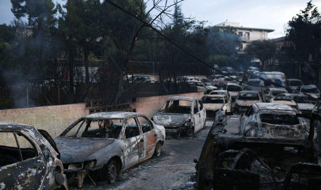 Πυρκαγιές στην Αττική: Η ευθύνη της ΕΛ.ΑΣ. - «Η εκτροπή της κυκλοφορίας ήταν το μοιραίο λάθος» (Φωτό) - Κυρίως Φωτογραφία - Gallery - Video