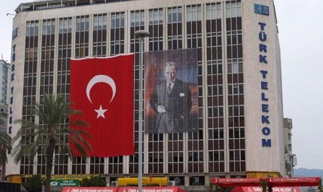 Τουρκία: Χρεοκόπησε η Türk Telekom - Φόβοι για διάχυση της κρίσης και σε άλλες εταιρείες - Κυρίως Φωτογραφία - Gallery - Video