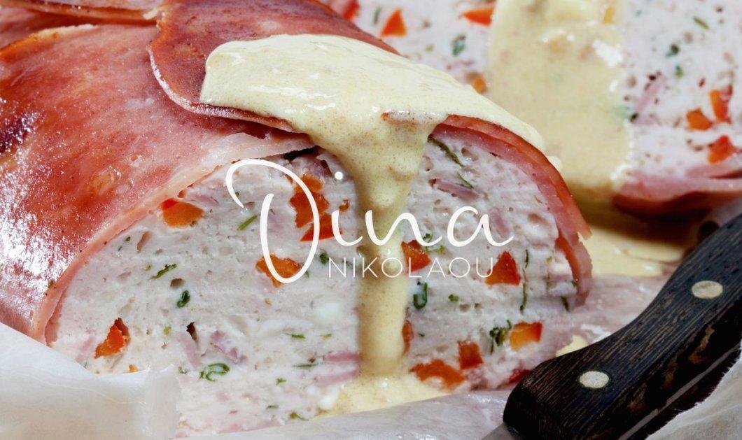 Η Ντίνα Νικολαου μας προτείνει: Υπέροχο ρολό με κιμά κοτόπουλου και σάλτσα γιαουρτλού-μουστάρδας  - Κυρίως Φωτογραφία - Gallery - Video