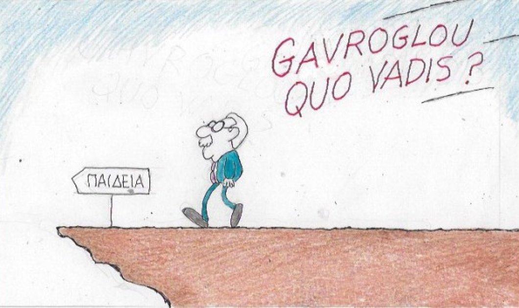 Ο ΚΥΡ αναρωτιέται: «Gavroglou quo vadis?» - Κυρίως Φωτογραφία - Gallery - Video