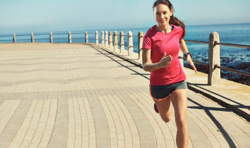 150 λεπτά άσκηση την εβδομάδα, μέτριας έντασης, για καλή υγεία -Παράγει ίδια αποτελέσματα με παραδοσιακή αεροβική    - Κυρίως Φωτογραφία - Gallery - Video