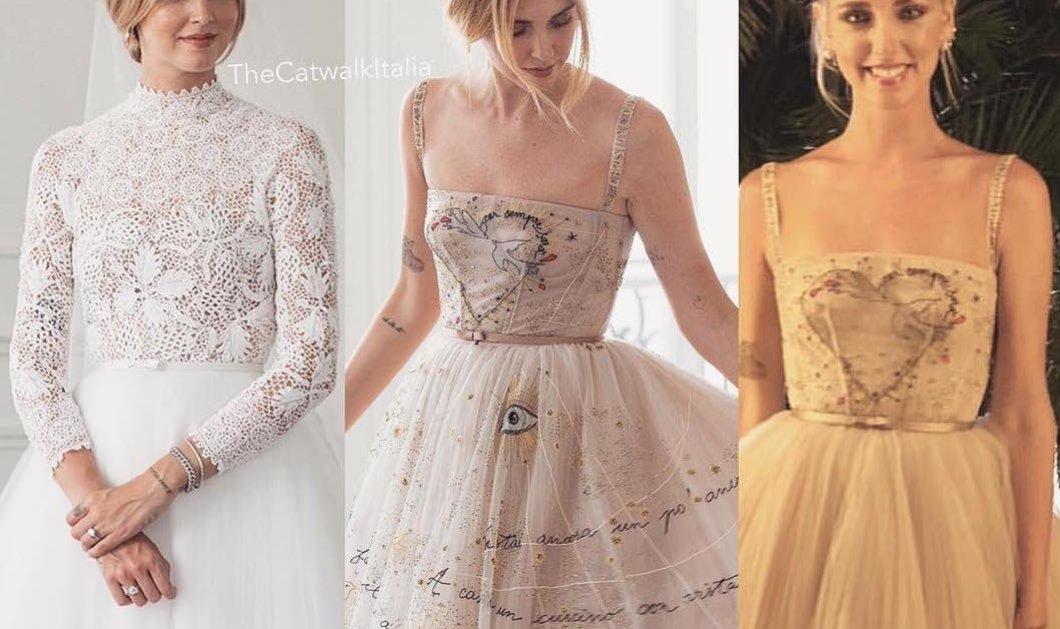 Ας δούμε λεπτομέρειες από τα 3 νυφικά Dior της Κιάρας Φεράνι που έβαλε σε 1 βραδιά στον παραμυθένιο γάμο της - Ποιο σας αρέσει;  - Κυρίως Φωτογραφία - Gallery - Video